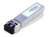 2.5G Compact SFP Optical Transceiver